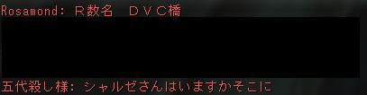 Shot00326