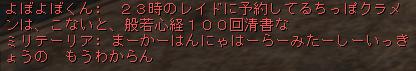 Shot00399
