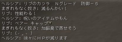 Shot00176