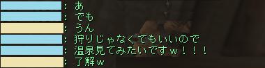 Shot00751