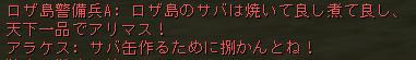 Shot00179