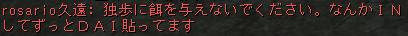 Shot00278