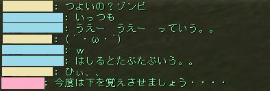 Shot00300