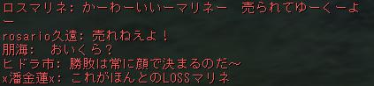 Shot00276