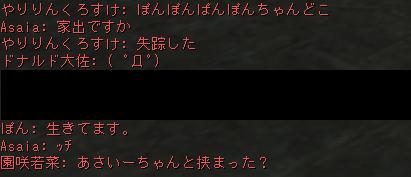 Shot00075
