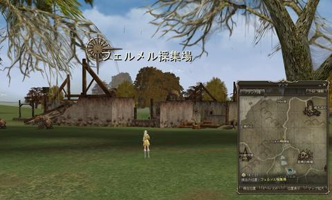 Shot00317