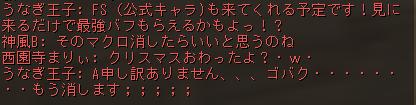 Shot00105