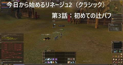 Shot00433