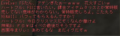 Shot00012
