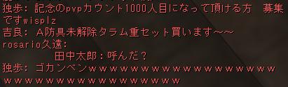Shot00365