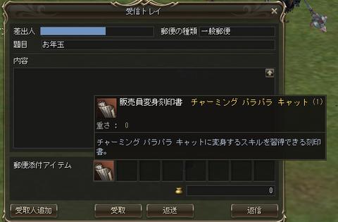 Shot00139