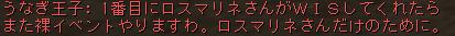 Shot00068_2