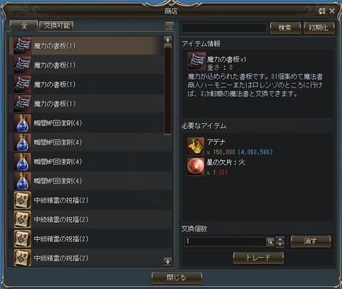 Shot00201