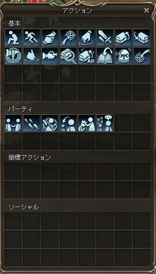 Shot00134