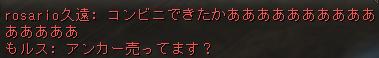 Shot00253