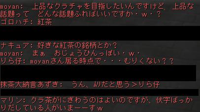 Shot00332