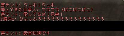 Shot00069