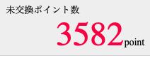 スクリーンショット 2019-06-01 10.25.33