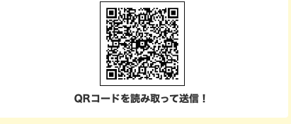 スクリーンショット 2019-04-18 13.55.12