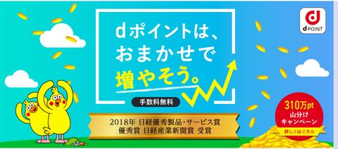 スクリーンショット 2019-04-09 11.23.50