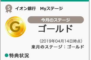 スクリーンショット 2019-04-14 8.08.54