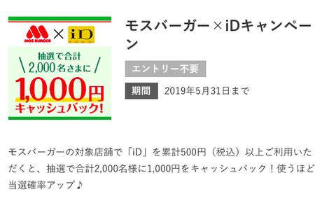 スクリーンショット 2019-04-18 14.01.16