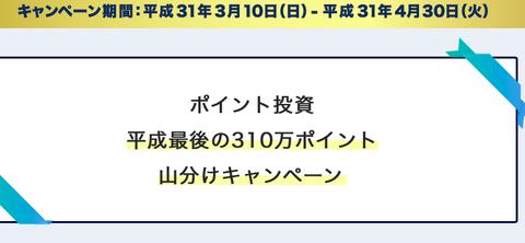 スクリーンショット 2019-04-09 11.24.17
