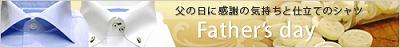 fathersday-500x60