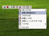 言語バー01