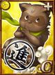 quizmagicianblackcat (10)