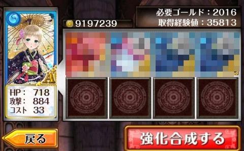 2013y08m26d_194438766