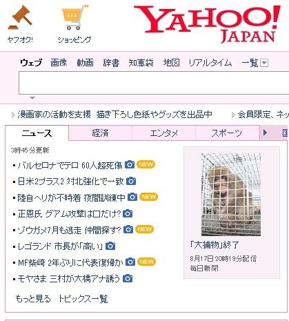 yahoodanger