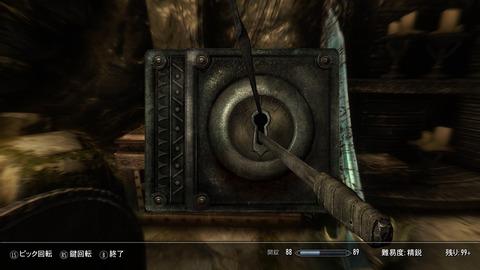 how to use lockpick in skyrim