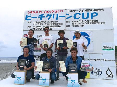 bcc2017_shizuoka_2ku