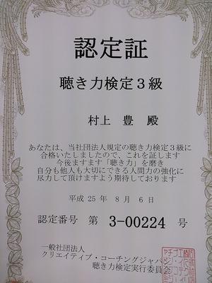 NCM_1118