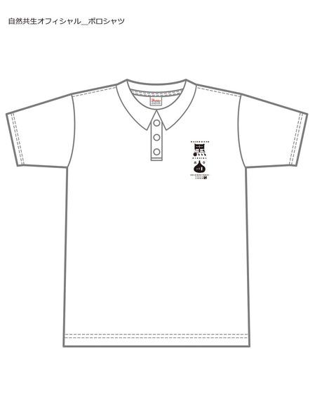 ポロシャツ_フロント