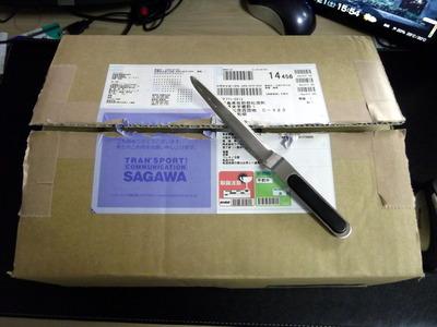 恒福茶具2 2012-07-21 15-55-48