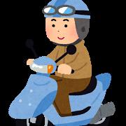 bike_scooter_man