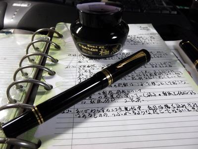 極黒 2012-08-01 22-35-45