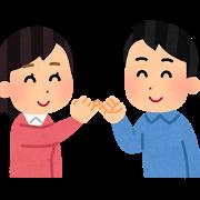 yubikiri_couple