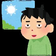 nebusoku_tetsuya_ake_man_smile