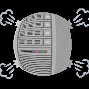 computer_server_panku