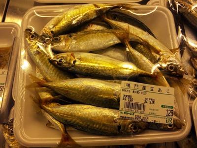 豆あじ 2012-09-15 13-33-04