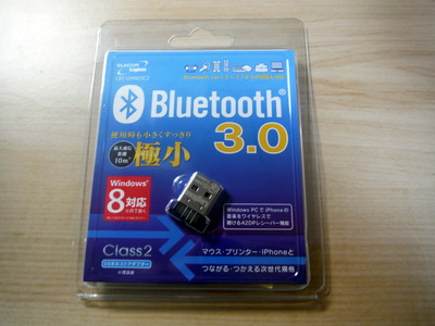 Bluetooth 2013-03-02 14-57-32