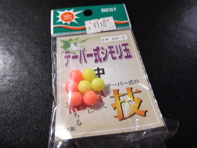 さびき 2012-08-10 14-51-43