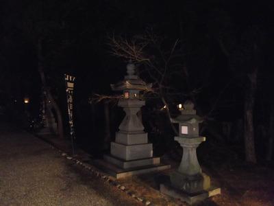 初神楽2 2012-12-31 23-47-51