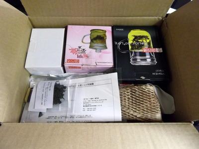 恒福茶具4 2012-07-21 15-56-40