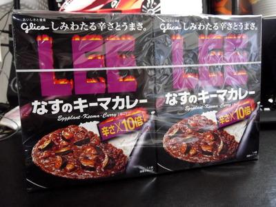 LEE10倍カレー 2012-08-31 10-23-07