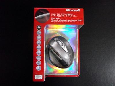 ワイヤレスマウス全景 2012-05-09 16-14-02