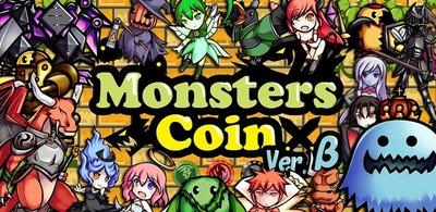 monsterscoin